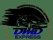 logo_dlya_dostavkis_textom-crop-u70952