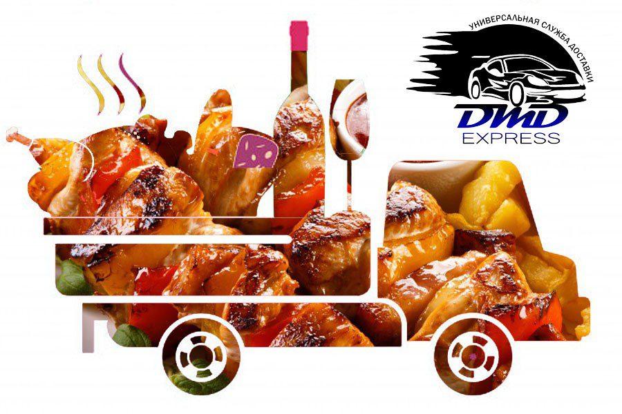 Доставка блюд ресторана по г. Домодедово, ежедневно, приём заказов по номеру тел. +7(985) 88-66-338